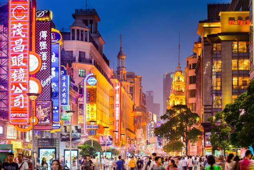 East-NanjingSHANGHAI-CHINA