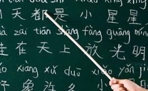 read-pinyin