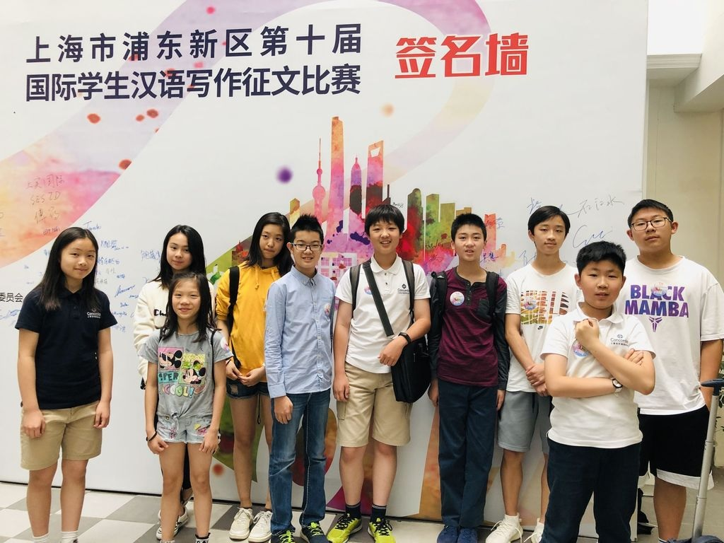 Students Win at International Writing Competition