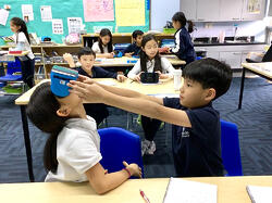use-of-virtual-reality-in-elementary-school