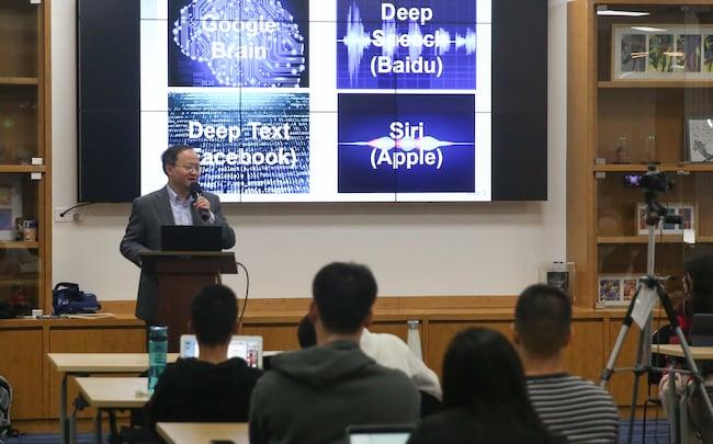 Concordia-Shanghai-big-data-workshop-1