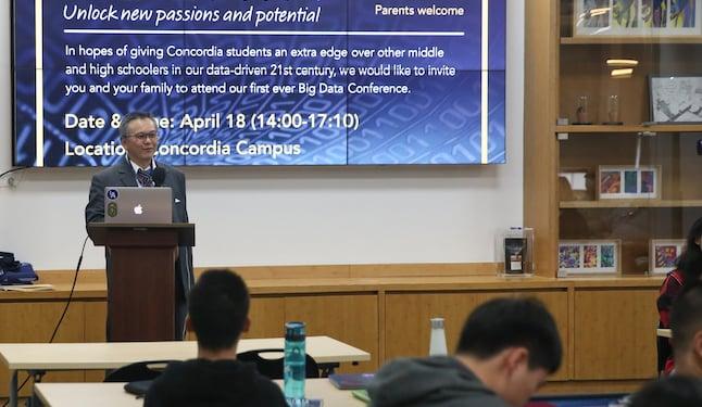 Concordia-Shanghai-big-data-workshop-3-1