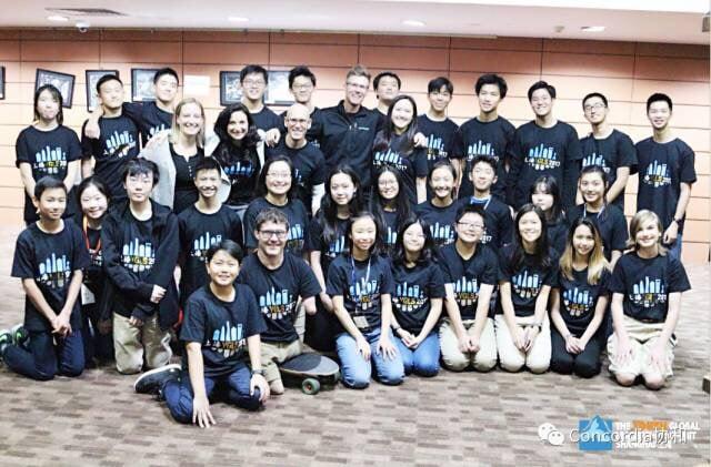 youth-global-leadership-summit-concordia-shanghai